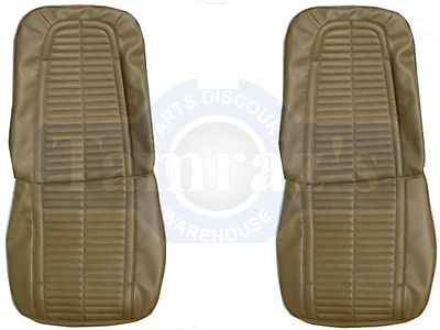 1969 Pontiac Firebird Front and Rear Seat Upholstery Covers