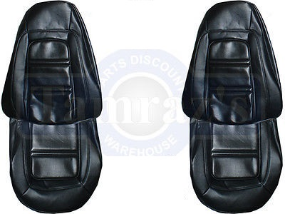 1973-1975 Pontiac Firebird Deluxe Front and Rear Seat Upholstery Covers